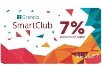 Фабрика мебели Grandis - клубные карты SmartClub